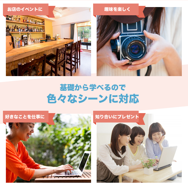 広島 プロジェクションマッピング教室 1日完結【開催11月25日】