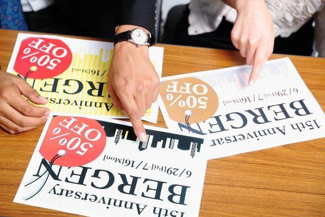 広島 チラシ作成 教室 1日完結【開催1月8日】【オンライン受講も可】